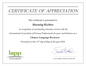 IAPP2018